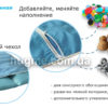 utyazhelennaya_podushka_ HugME_detali